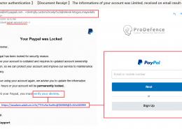 paypal pagina contrafacuta - tentativa de furt date logare